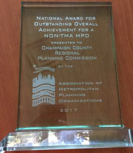 The award the RPC won from the Association of Metropolitan Planning Organizations