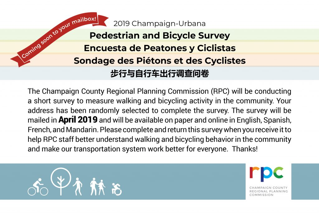 The postcard going out to inform residents about the survey