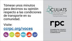 LRTP 2045 business card in Spanish