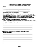 2018 Community Member Appointment Request Form